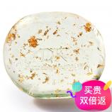DK Aromatherapy 尊贵金箔水晶皂·3件