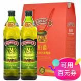 伯爵特 级初榨橄榄油750ML*2