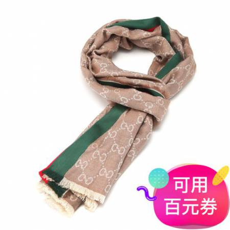 [GUCCI]经典款长围巾 浅咖(70%真丝+30%棉)