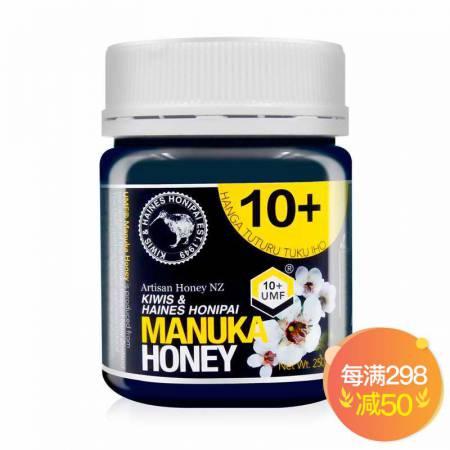 基维氏UMF10+新西兰麦卢卡蜂蜜升级组