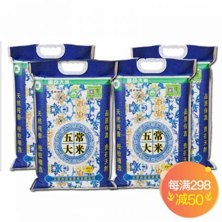 得田独稻五常稻花香大米·4袋(5kg/袋)