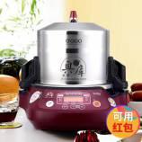韩国原装进口奥库养生重汤机新(营养美味 功能强大)