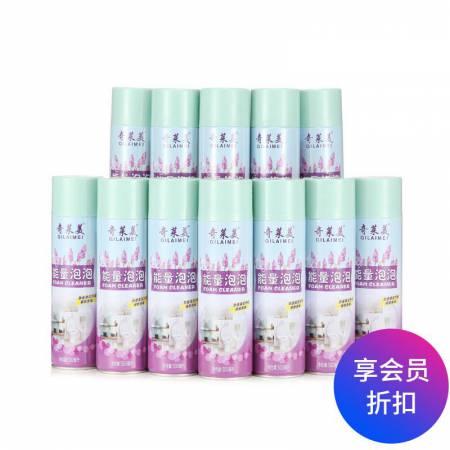 奇莱美 能量泡泡除油清洁剂·12瓶/500ml