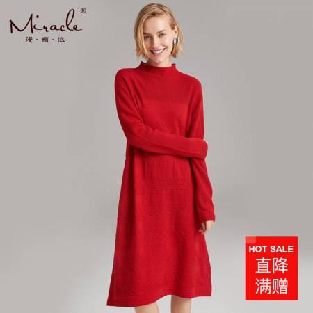 漫丽依2018秋冬韩版百搭立领长袖中长款毛衣裙  18113·红色  红色