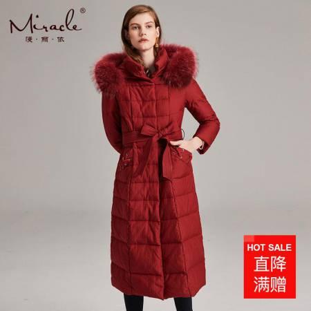 漫丽依2018冬季貉子毛领气质中长款修身羽绒服 BB-Z322·酒红