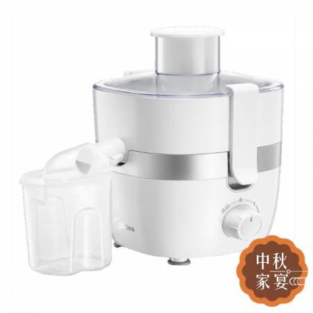 Midea美的 多功能果汁机榨汁机JE25G11