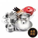 双立人 TWIN NovaIII厨房能手中式炒锅套装