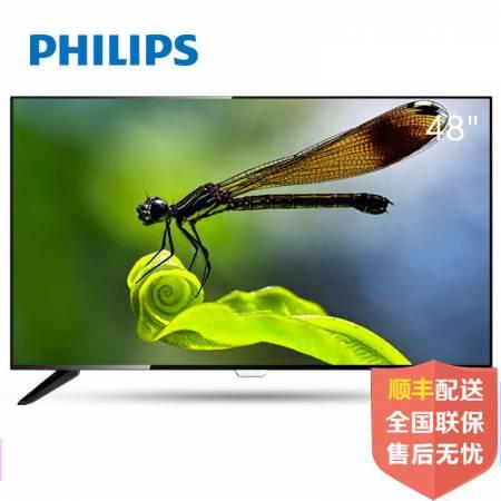 飞利浦(PHILIPS)48PFF5081/T3 48英寸网络液晶智能电视硬屏彩电