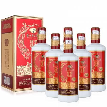 【贵州茅台集团】富贵万年1997佳品浓香型白酒(裸瓶销售)
