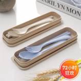 [JM]小麦旅行便携餐具筷子叉勺子环保三件套装(北欧蓝)