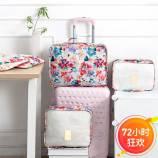 [JM]旅行出差衣物收纳整理包6件套 花之春·粉色