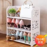 [JM]现代简欧良品加厚三层镂空鞋架