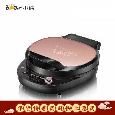 小熊(Bear)电饼铛煎饼锅家用双面加热悬浮式烙饼锅DBC-B12Q1