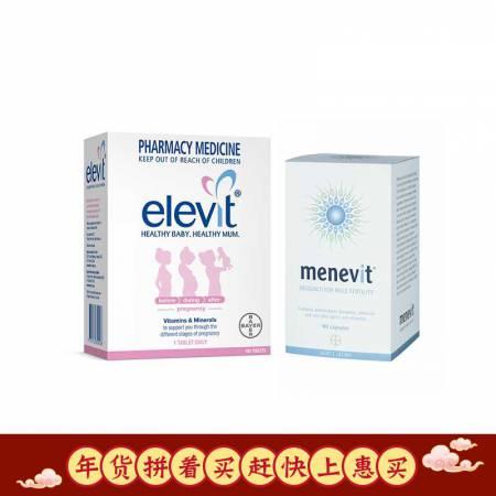 澳洲直邮 爱乐维备孕营养素男女组合装·2瓶