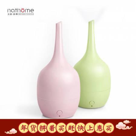 nathome/北欧欧慕 空气加湿器家用静音超声波雾化香薰机·甜甜粉