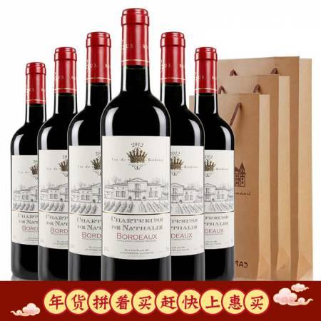法国波尔多原瓶进口 娜塔莉干红葡萄酒AOC级·750ml*6瓶·酒红色