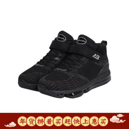 AIRBREATHE高帮全掌气垫男鞋·黑色