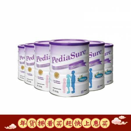 澳洲直邮 雅培小安素儿童全面均衡营养粉·6罐