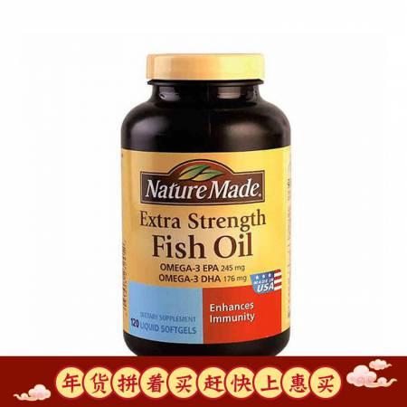 nature made 鱼油磷脂二合一软胶囊120粒/瓶  共同