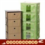 KLOKEN 收纳箱百变组·8个 绿色