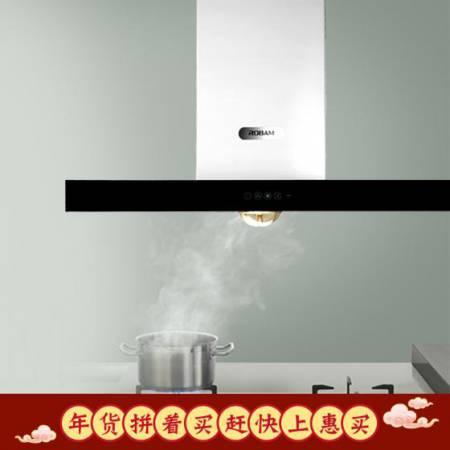 老板 高端欧式触控烟机尊享·3件组