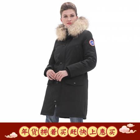 加拿大SaintDyfan强防水厚款女士白鹅绒服(尊贵限量版)·