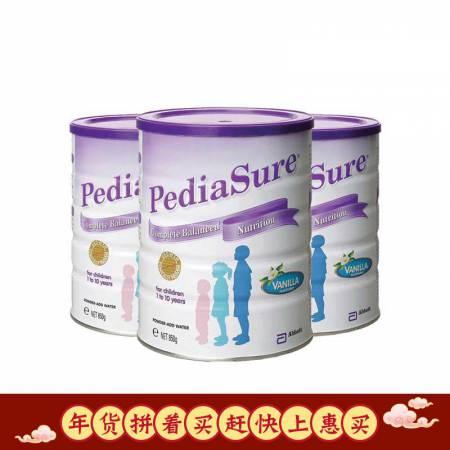 澳洲直邮 雅培小安素儿童全面均衡营养粉·3罐