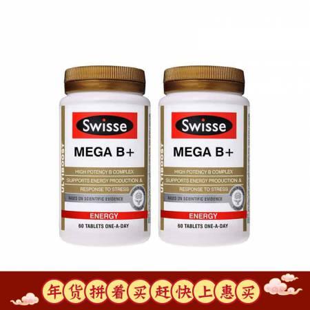 澳洲直邮 Swisse抗压维生素B族·2瓶