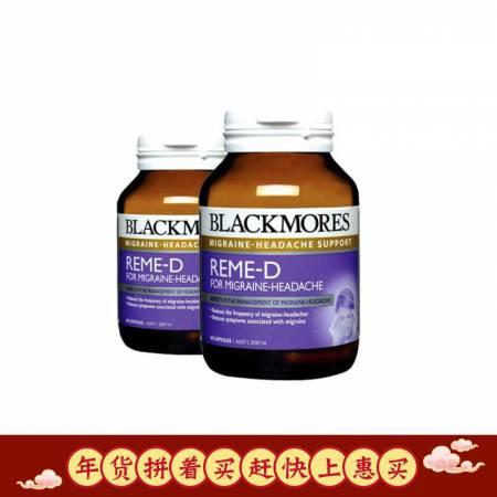 澳洲直邮 Blackmores小白菊偏头痛胶囊·60粒2瓶