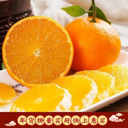 【枝头榨汁机】广西沃柑8斤中大果 果肉细嫩皮薄多汁