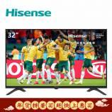 海信32英寸高清智能WIFI网络平板液晶电视机HZ32E35A
