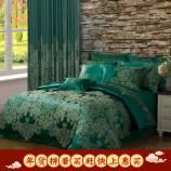 梦洁阿芙罗祖母绿提花床品套件组
