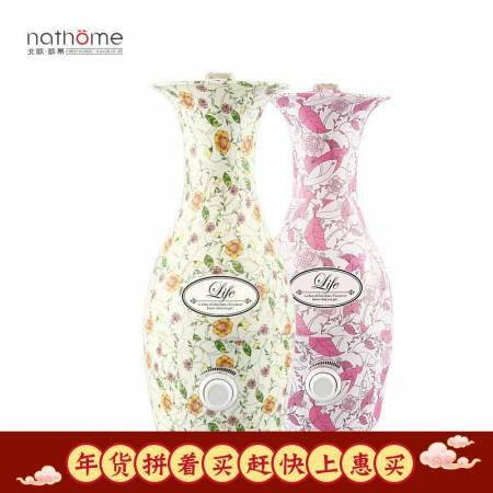 nathome/北欧欧慕 家用办公多用途仿骨瓷花瓶加湿器·波斯菊