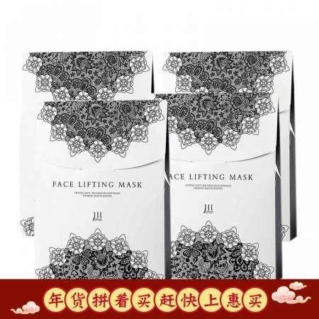 chen川 蕾丝皙嫩扶纹面膜.4盒组(有效期至2019年7月31日)