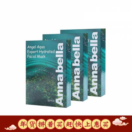 香港直邮 安娜贝拉(Annabella) 海藻面膜10片/盒*3盒