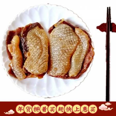 广式腊味 永记 秘制腊鸭豉片260克*2包