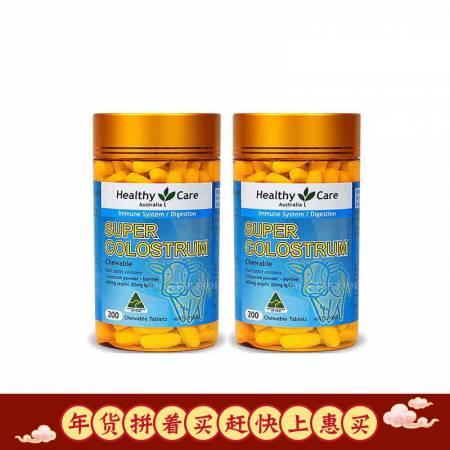 澳洲直邮 Healthy Care牛初乳片·2瓶
