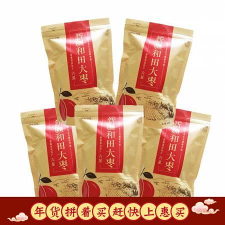 品粒品味 新疆和田大枣六星468g*5袋