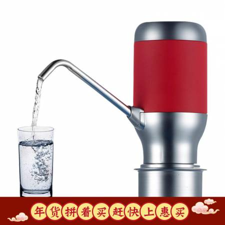 美之扣 桶装水抽水器 电动压水器·红色