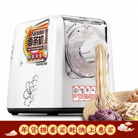 九阳(Joyoung)面条机多功能自动家用和面机智能面条机料理机JYS-N6·白
