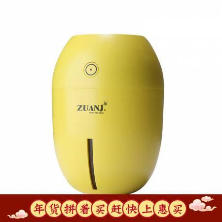 ZUANJ/钻技 加湿器·黄色