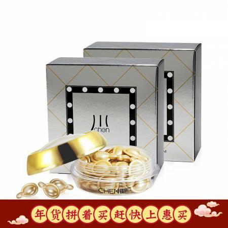 chen川 凝时鲜颜修容霜·2盒组