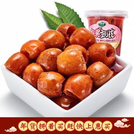 栗源山楂水果杯238g*8