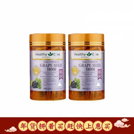 澳洲直邮 Healthy Care高浓度葡萄籽精华·200粒2瓶