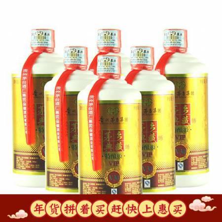 贵州茅台集团 茅乡典藏V30特酿级VIP52度浓香型白酒·500ml*6