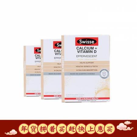 澳洲直邮 Swisse钙+维生素D泡腾片·3盒
