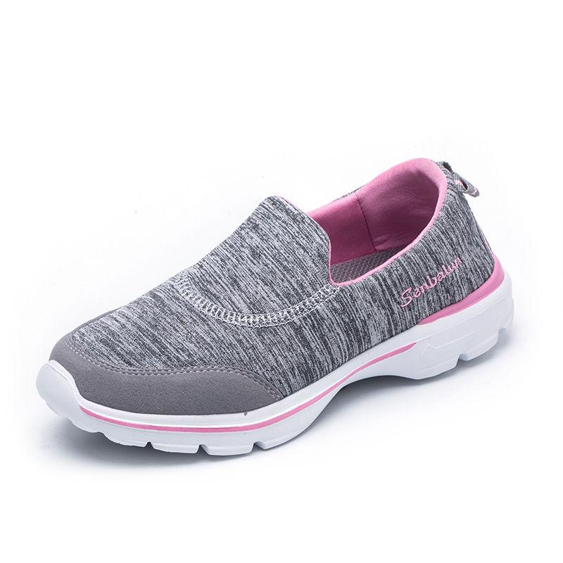 森巴伦超轻回弹健步休闲运动鞋中老年防滑透气减震一脚蹬男女鞋·灰粉