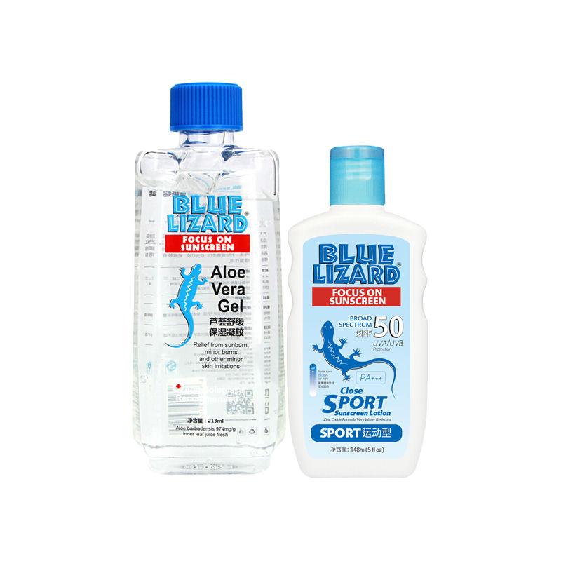 蓝蜥蜴运动防晒乳+晒后修复保湿芦荟胶