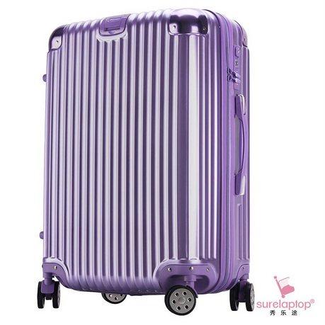 秀乐途 新款全配色防撞包角款男女旅行箱万向轮拉杆箱24寸 ·紫色