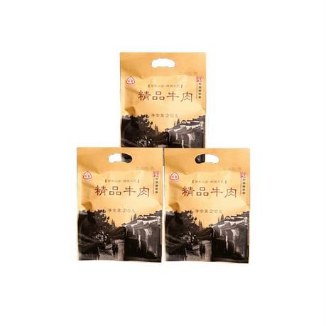 三珍斋 精品牛肉·210g*3袋